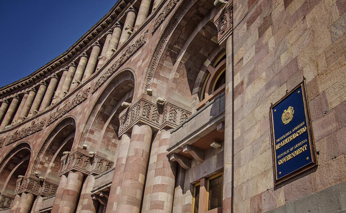 rząd armenii po rosyjsku
