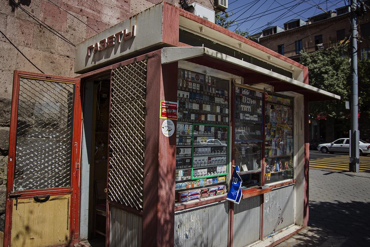 kiosk z gazetami Armenia
