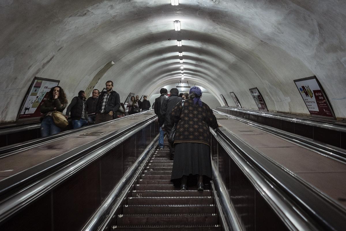 metro-gruzja